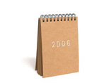 Advertising Small Hardcover Notebook