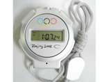 Electronics Stopwatch LCD Timer