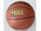 Advertising PU Leather Basketball