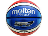 Wholesale Colorful Standard Basketball