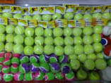 Promotional cheap tennis balls