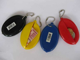 Advertising Quik Coin Holder Keychain