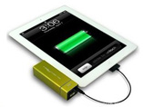 Promotional Iphone Power Bank