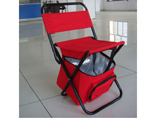 Beach Chair with Cool bag