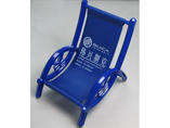 Chair shaped mobile phone holder