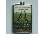 Heat Transfer Printing Hip Flask