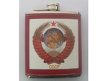 Hip Flask with PU Leather Wrap