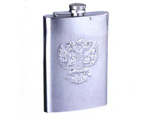 Custom Stainless Steel Hip Flask