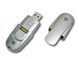 High speed fingerprint USB flash memory