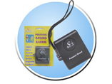 Personal Guard Alarm with Lanyard