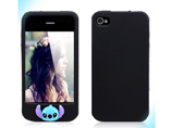 Personalized Silicone Cover Case for Iphone