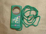 Promotional Bottle Opener with Lanyard