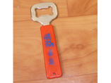 Customized Bottle Openers
