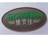 Marketing logo PVC Badges