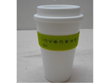 Customized Coffee Cups With PP Lid