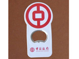 Beer Bottle Opener For Promotional Gifts