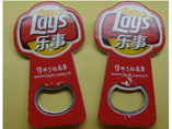 Advertising Plastic Bottle Opener