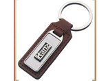 Custom Logo PU Leather Keychain