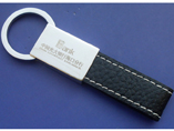 Branded Leather Car Key Chain