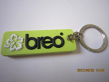 Rectangular Soft PVC Key Ring