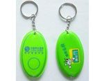 Olive PVC Keyrings For Promotion