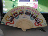 Advertising Foldable Wooden Hand Fan