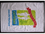 Customized 100% Cotton Beach Towels Wholesale