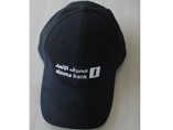 High Quality Custom Baseball Cap
