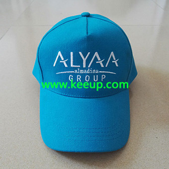 Custom Cotton Twill Fitted Baseball Hat