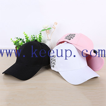 Cotton baseball hats for advertising