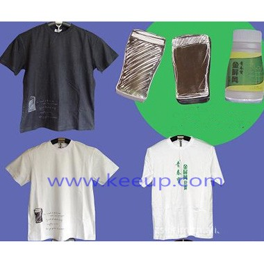 Promotional Cup Style Compress T-shirts