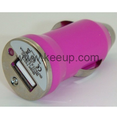 Hot Sell Mini Car Charger