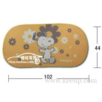 Cute Cartoon Car Windscreen Sun Shade