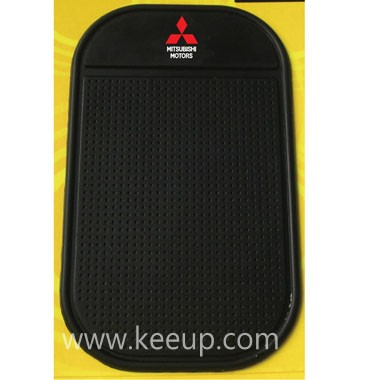 Personalized Rubber Non Slip Mat