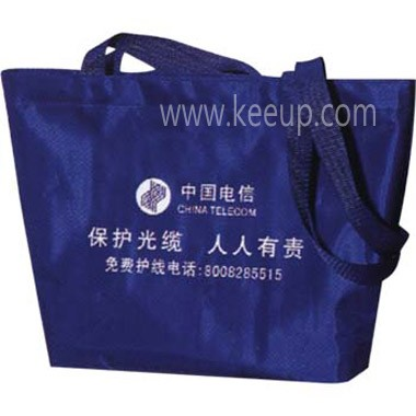 Cheap Beach Bags