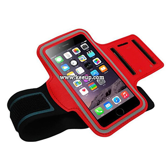Promotion gear beast sports armband