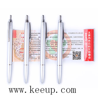 Custom sliver banner pen for promotional gifts
